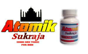 ATOMIK SUKRAJA MALE ENHANCEMENT